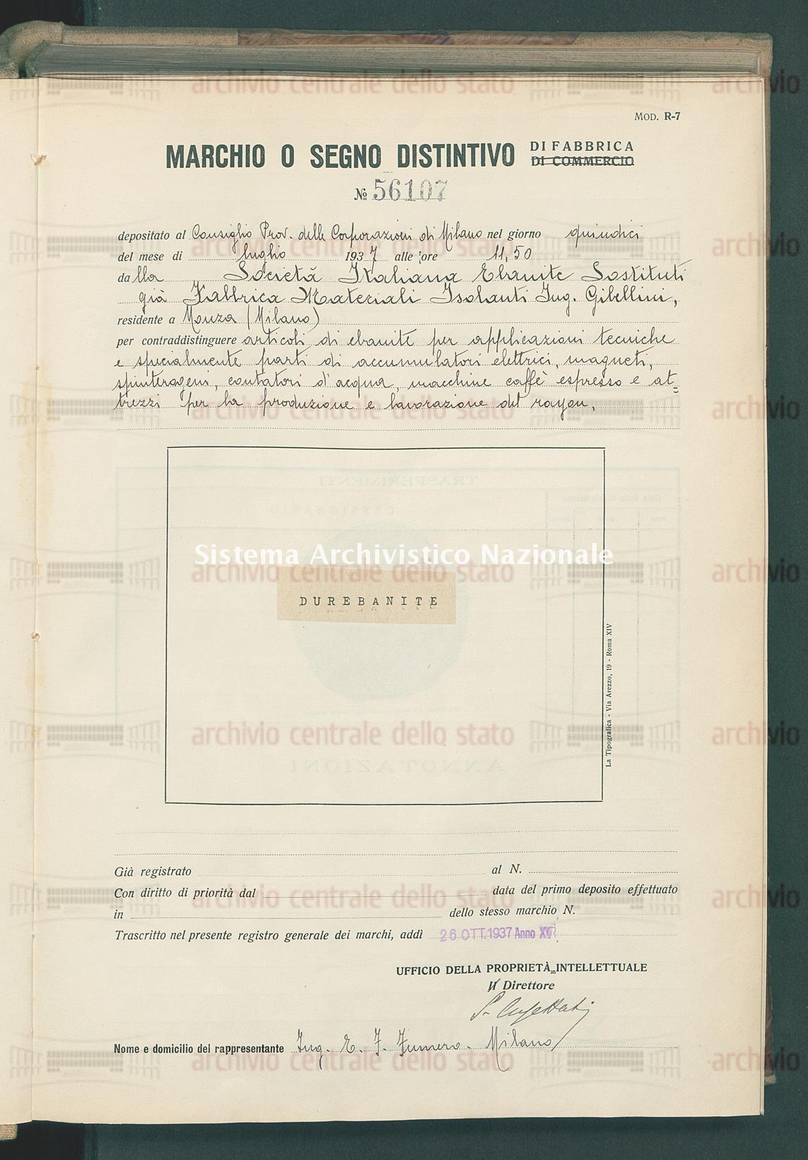 Articoli di ebanite per applicazioni tecniche ecc. Societa' Italiana Ebanite Sostituiti Gia' Fabbrica Materiali Isolanti Ing. Gibellini (26/10/1937)