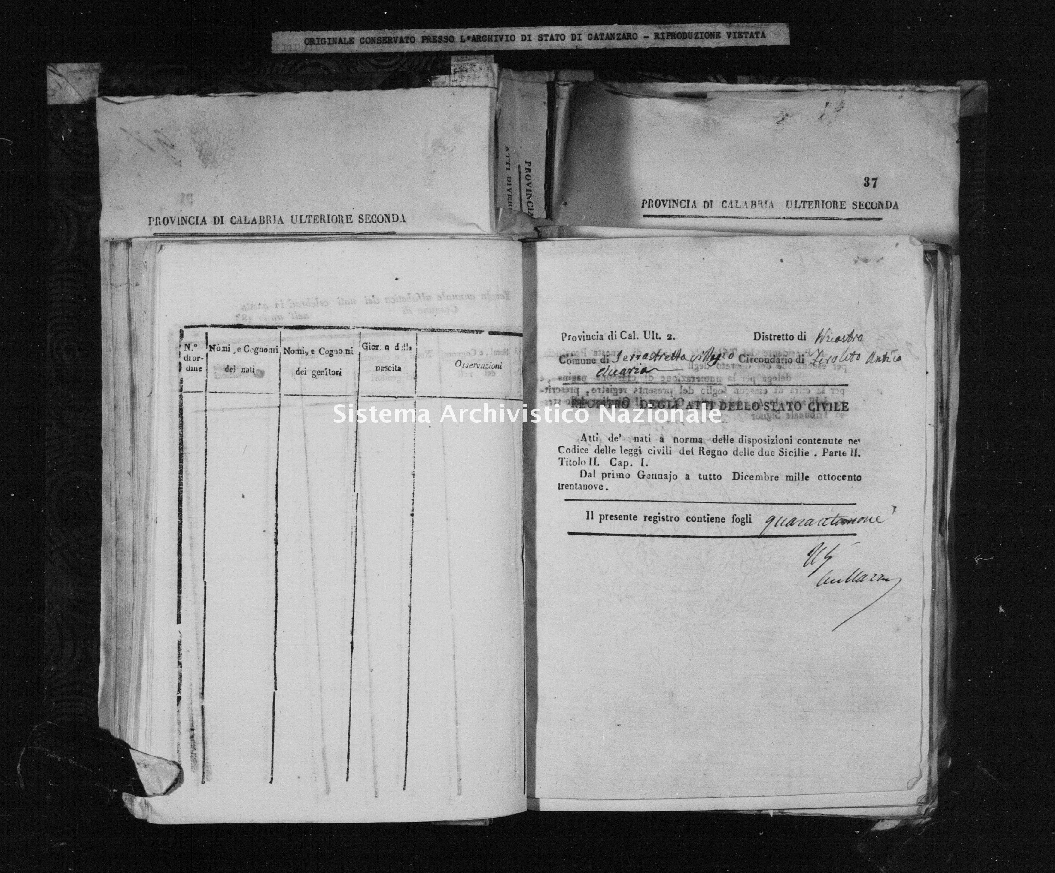 Archivio di stato di Catanzaro - Stato civile della restaurazione - Accaria - Nati - 1839 -