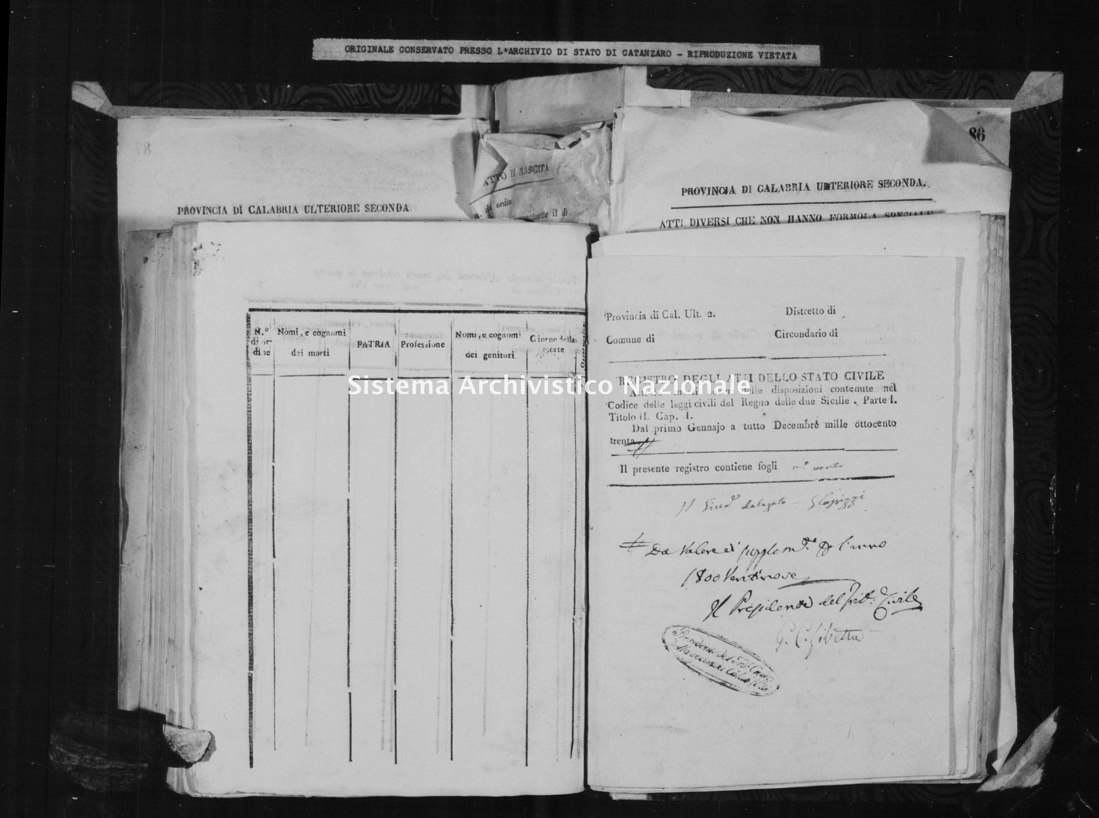 Archivio di stato di Catanzaro - Stato civile italiano - Cirò - Morti - 24/12/1829-31/12/1829 -
