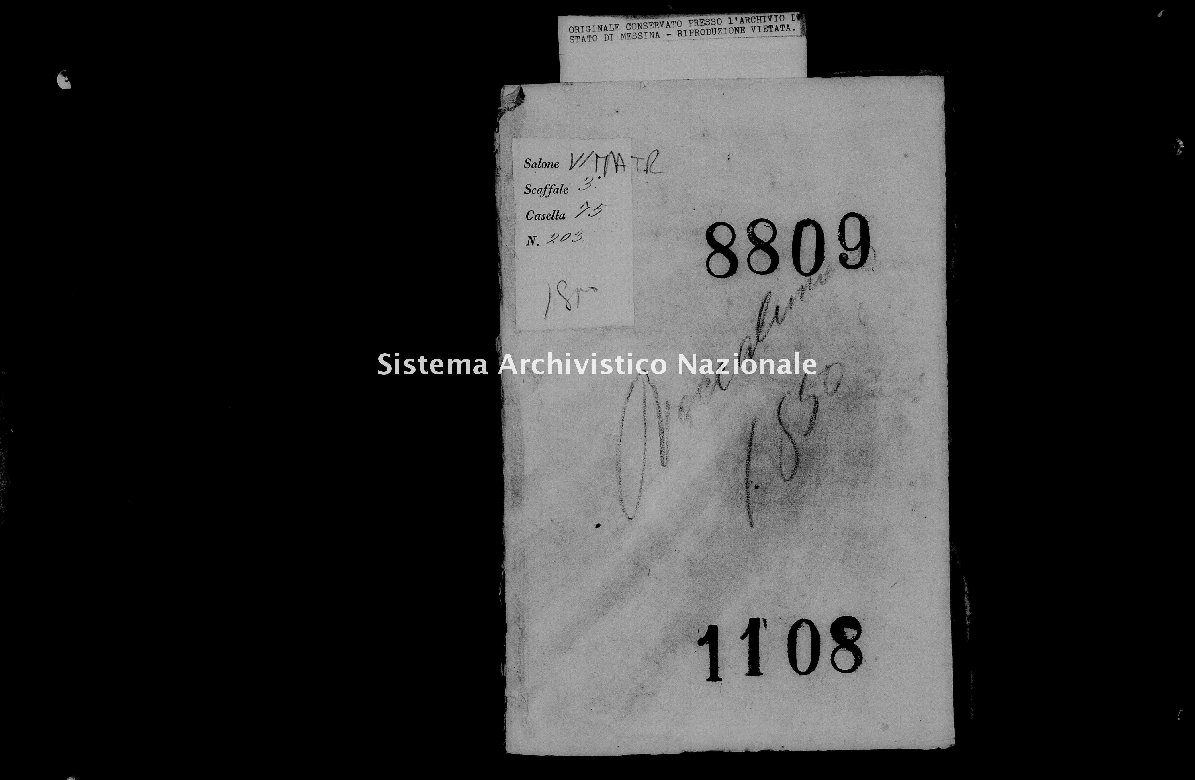 Archivio di stato di Messina - Stato civile della restaurazione - Roccalumera - Matrimoni - 09/02/1850-23/10/1850 - 1108 -
