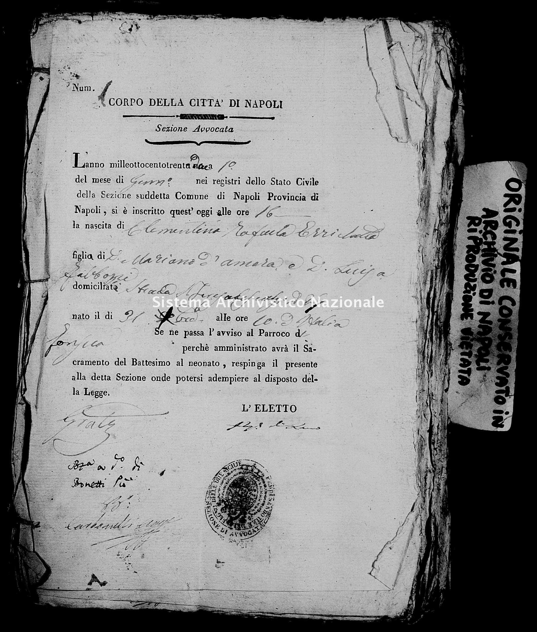 Archivio di stato di Napoli - Stato civile della restaurazione - Avvocata - Nati, battesimi - 10/01/1832-16/03/1832 -
