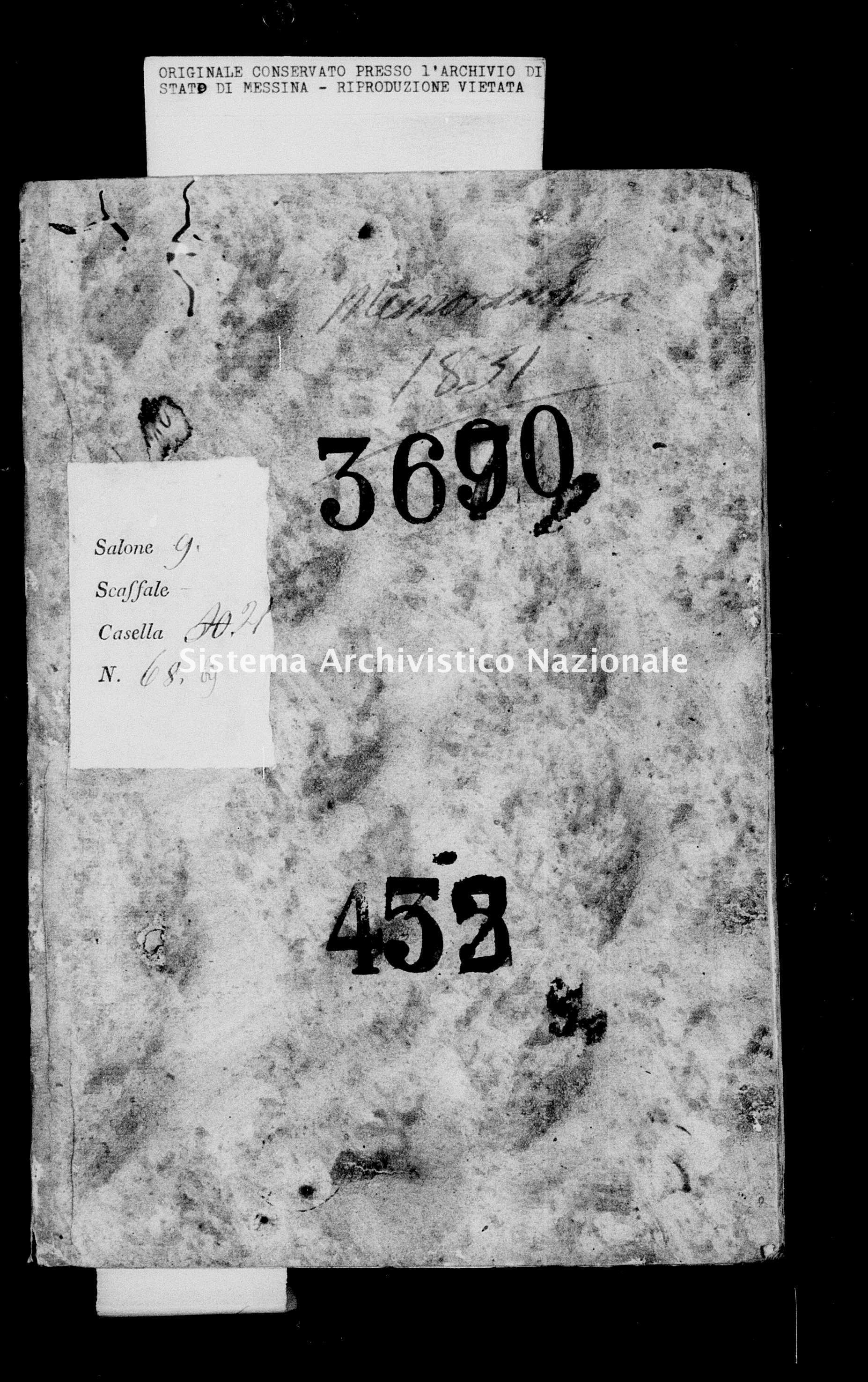 Archivio di stato di Messina - Stato civile della restaurazione - Gallodoro - Matrimoni, memorandum notificazioni ed opposizioni - 1831 - 452 -
