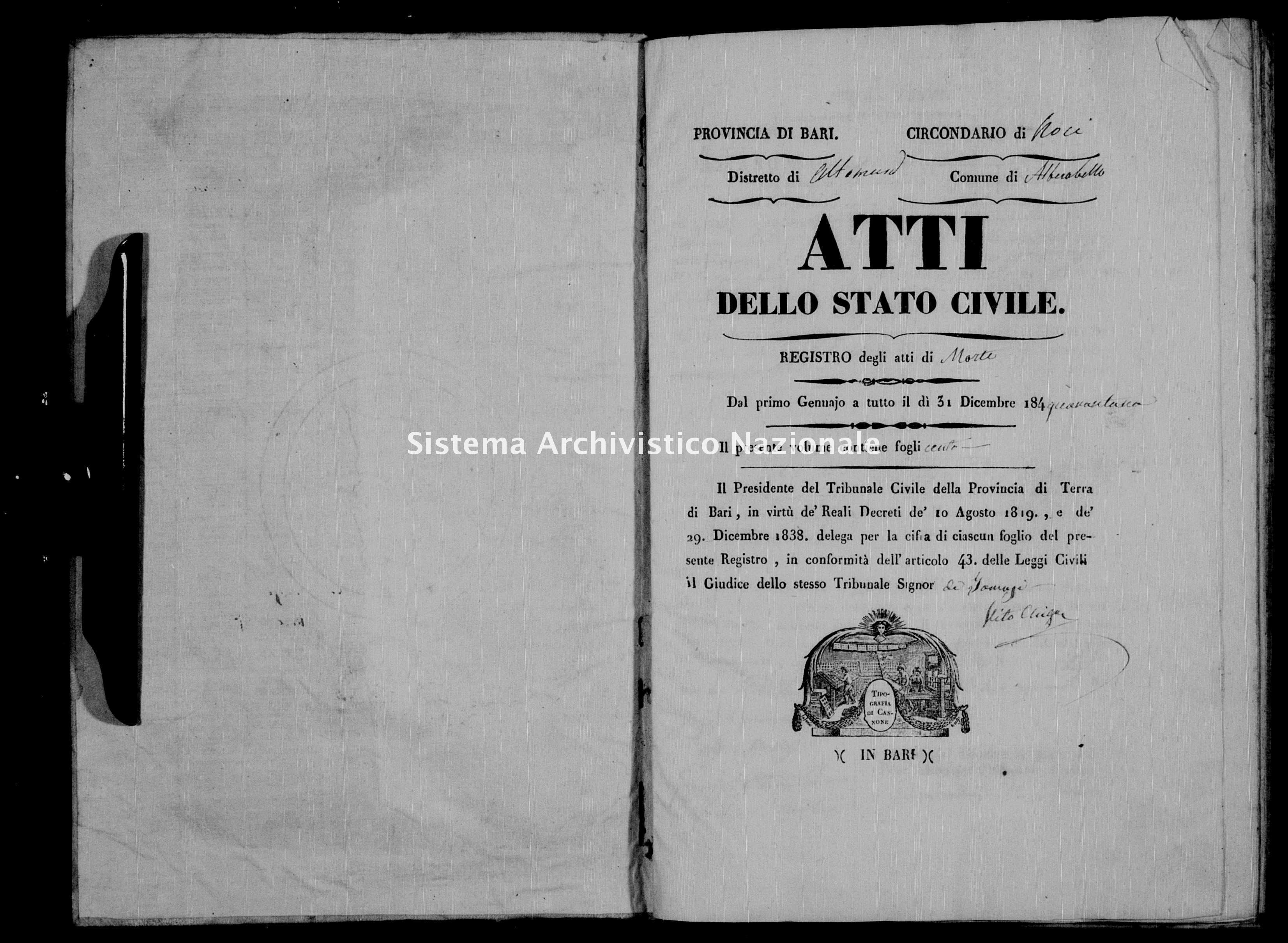 Archivio di stato di Bari - Stato civile della restaurazione - Alberobello - Morti - 1841 -