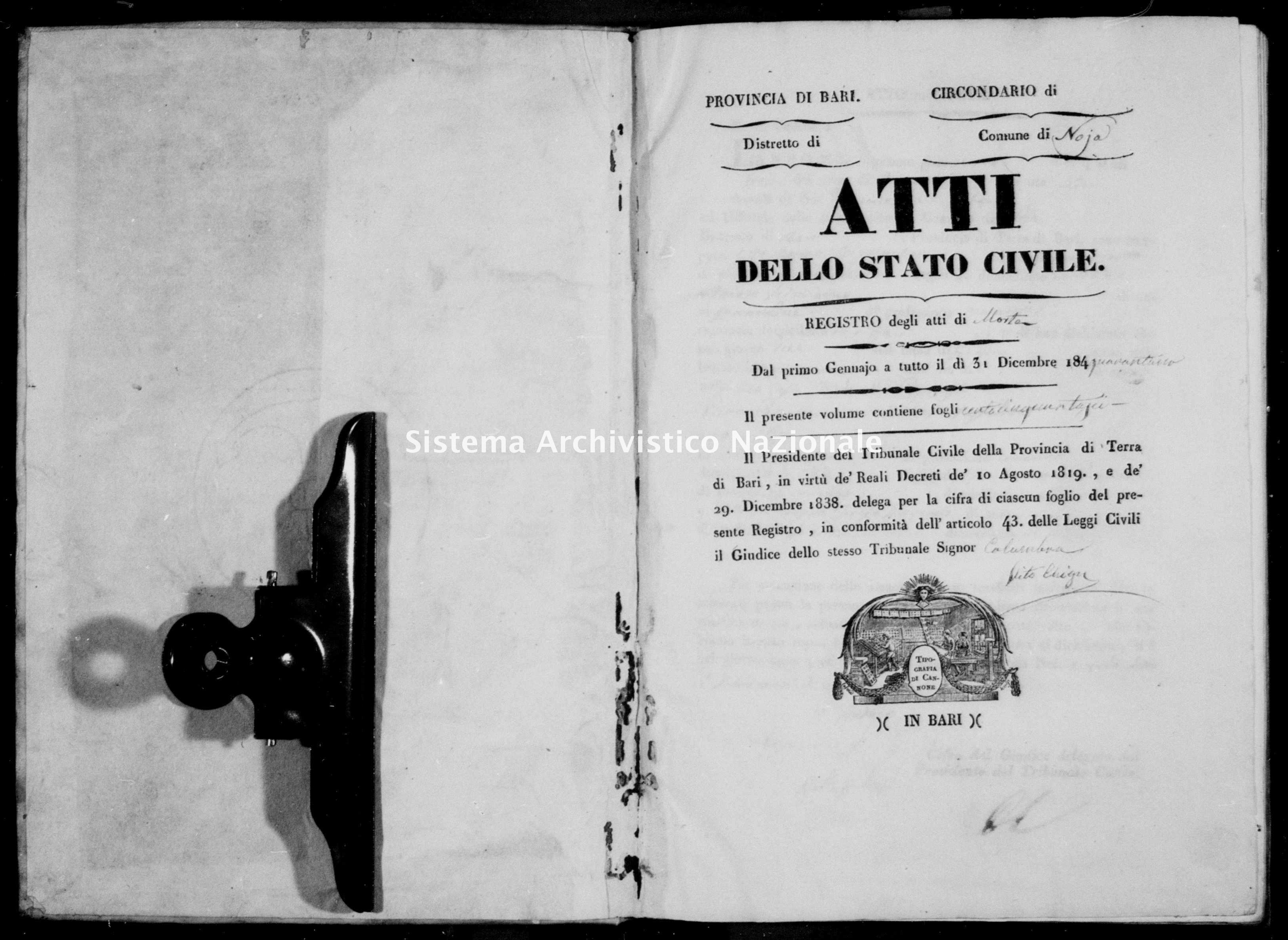 Archivio di stato di Bari - Stato civile della restaurazione - Noja - Morti - 1841 -