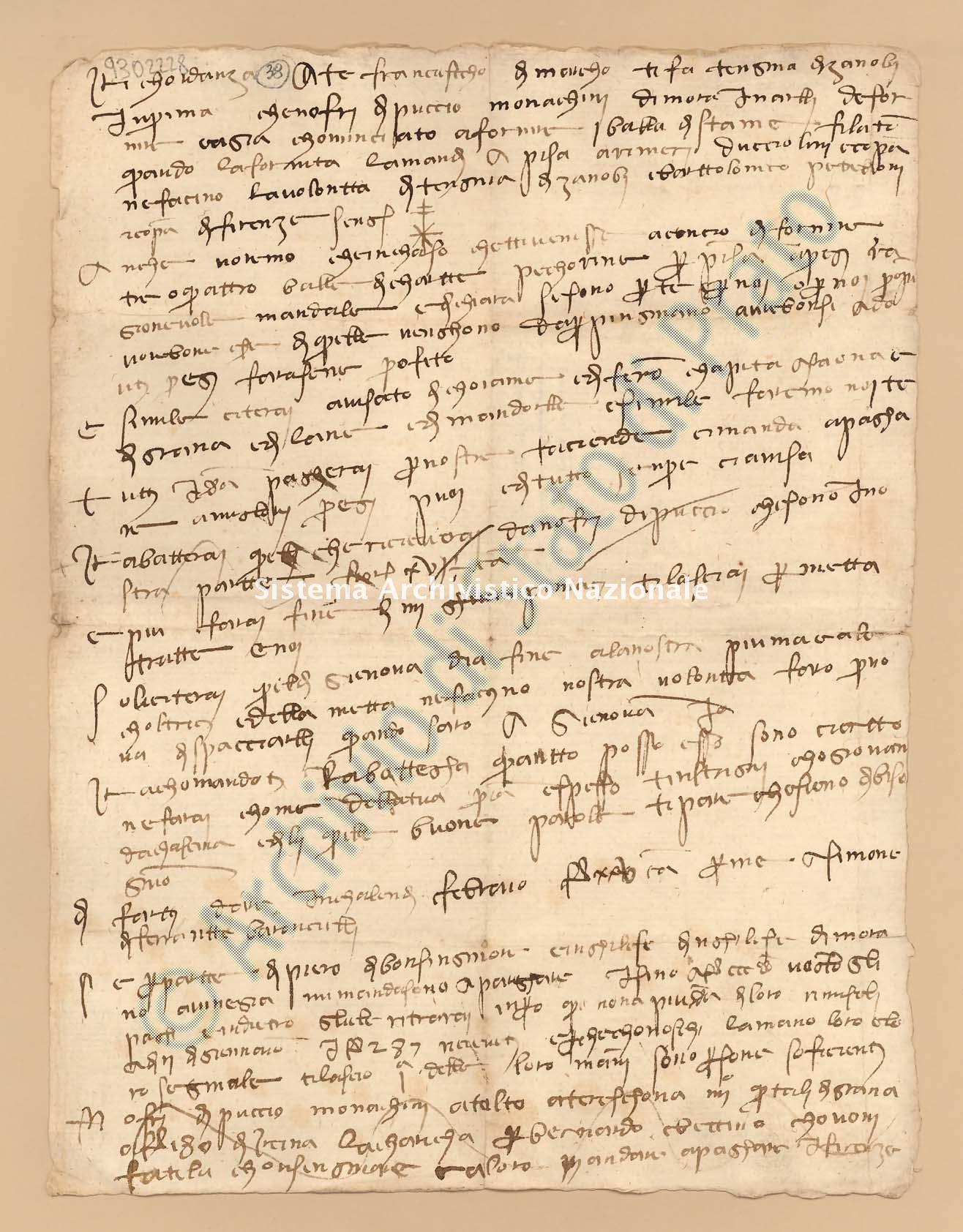 Archivio di Stato di Prato, Fondo Datini, Carteggio specializzato, Ricordanze, Busta 1166 (busta 1166, codice 9302228)