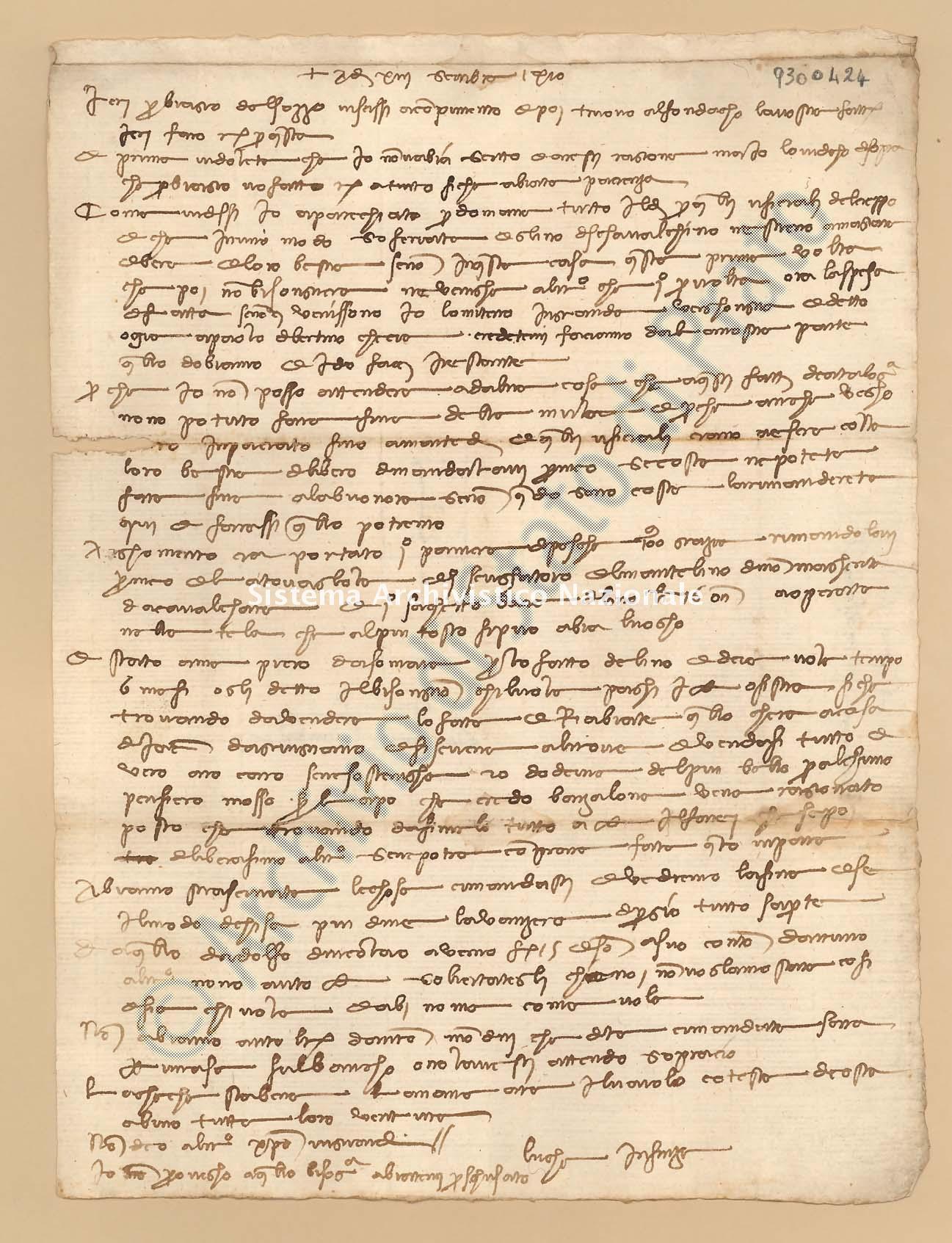 Archivio di Stato di Prato, Fondo Datini, Esecuzione testamentaria, Carteggio, 1118. Lettere Di Luca Del Sera a Rettori Del Ceppo Dei Poveri Di Francesco Di Marco Datini (busta 1118, codice 9300424)