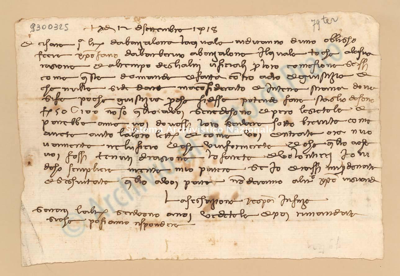 Archivio di Stato di Prato, Fondo Datini, Esecuzione testamentaria, Carteggio, 1118. Lettere Di Luca Del Sera a Rettori Del Ceppo Dei Poveri Di Francesco Di Marco Datini (busta 1118, codice 9300325)