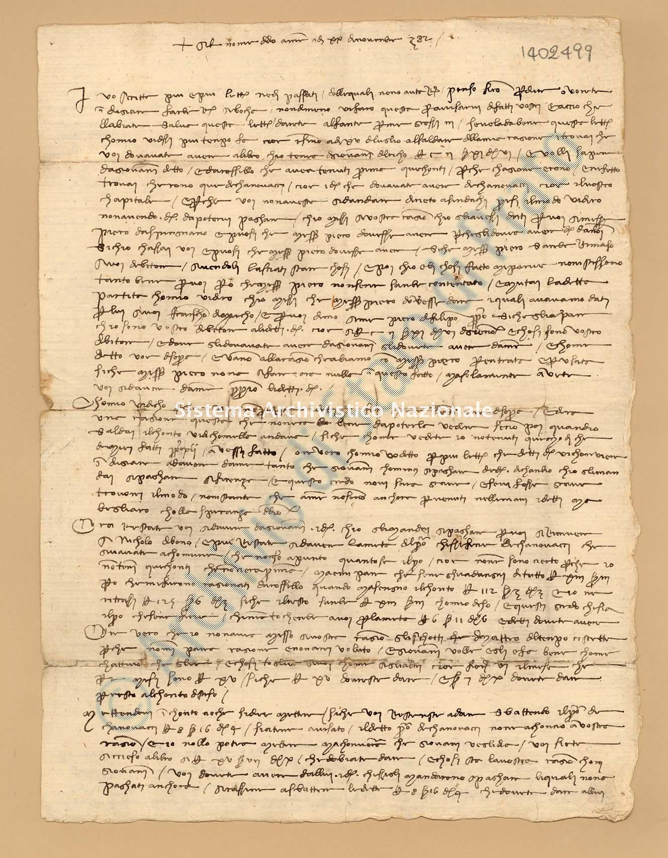 Archivio di Stato di Prato, Fondo Datini, Appendice al carteggio, 1116.131 Lettere Di Milanesi Piero e Filippo Di Filippo a Datini Francesco Di Marco (busta 1116, inserto 131, codice 1402499)