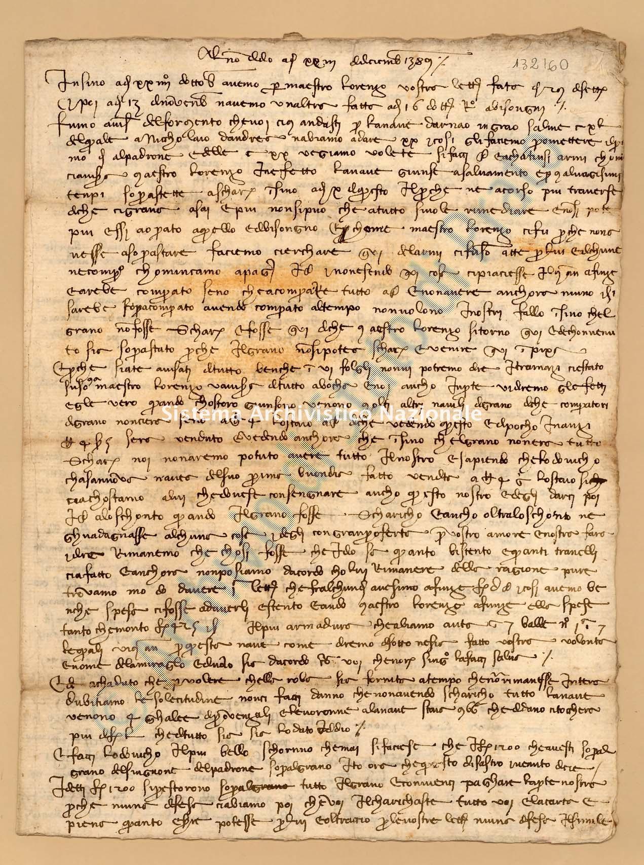 Archivio di Stato di Prato, Fondo Datini, Appendice al carteggio, 1116.143 Lettere Di Datini Francesco Di Marco a Biagio Di Donato Da Firenze (busta 1116, inserto 143, codice 132160)