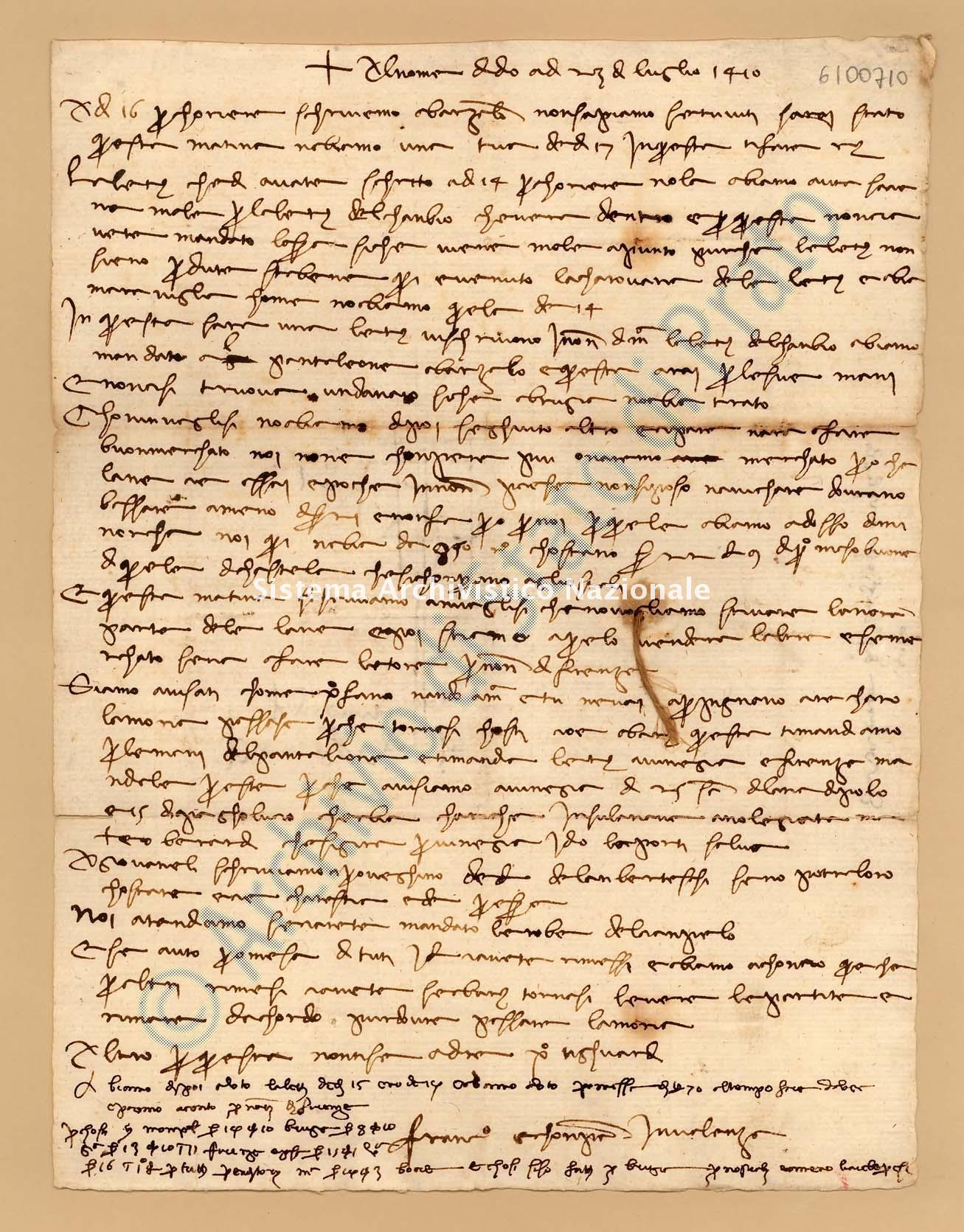 Archivio di Stato di Prato, Fondo Datini, Appendice al carteggio, 1116.202 Lettere Di Datini Francesco Di Marco e Comp. a Mazzei Piero Di Ser Lapo (busta 1116, inserto 202, codice 6100710)