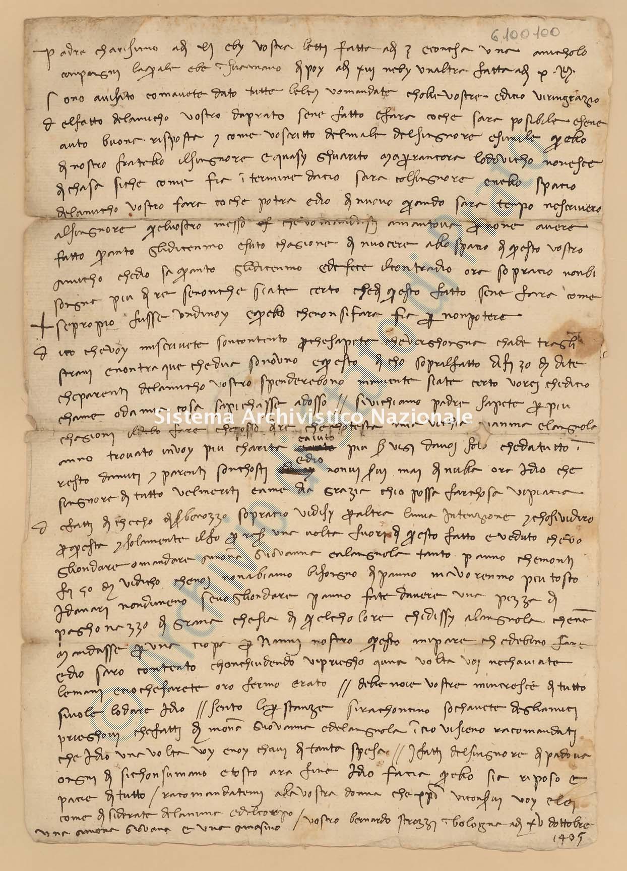 Archivio di Stato di Prato, Fondo Datini, Lettere di vari a Francesco Datini, 1103.6 Lettere Di Strozzi Bernardo Di Giovanni a Datini Francesco Di Marco (busta 1103, inserto 6, codice 6100100)