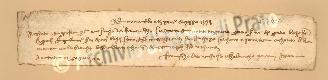 Archivio di Stato di Prato, Fondo Datini, Carteggio specializzato, Lettere di cambio, Fondaco di Barcellona, Proveniente Da Genova (busta 1145.02, inserto 13, codice 137020)