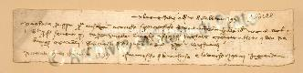 Archivio di Stato di Prato, Fondo Datini, Carteggio specializzato, Lettere di cambio, Fondaco di Barcellona, Proveniente Da Genova (busta 1145.02, inserto 12, codice 137028)