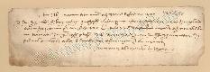Archivio di Stato di Prato, Fondo Datini, Carteggio specializzato, Lettere di cambio, Fondaco di Genova, Proveniente Da Roma (busta 1144, inserto 288, codice 1403538)