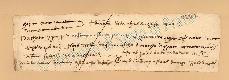 Archivio di Stato di Prato, Fondo Datini, Carteggio specializzato, Lettere di cambio, Fondaco non indicato, Proveniente Da Bologna (busta 1142.01, inserto 11, codice 135887)