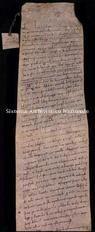 Archivio di Stato di Firenze, Diplomatico, 1079 Luglio .., S. Vigilio di Siena