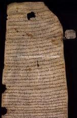 Archivio di Stato di Firenze, Diplomatico, 1040 Novembre 4, S. Felicita di Firenze