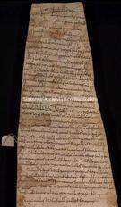Archivio di Stato di Firenze, Diplomatico, 1047 Marzo 13, Monache di Luco