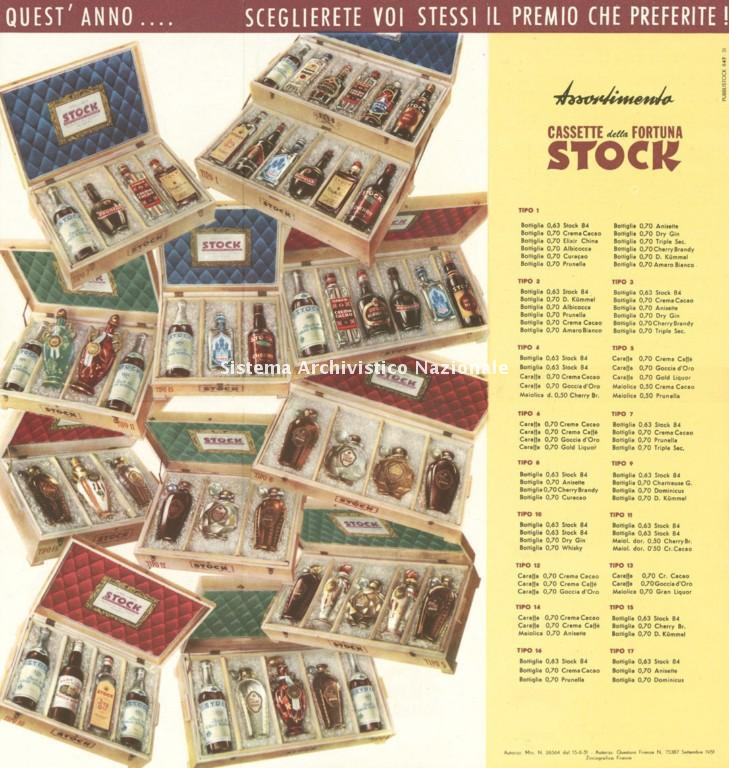 Stock, cassette della fortuna, 1954