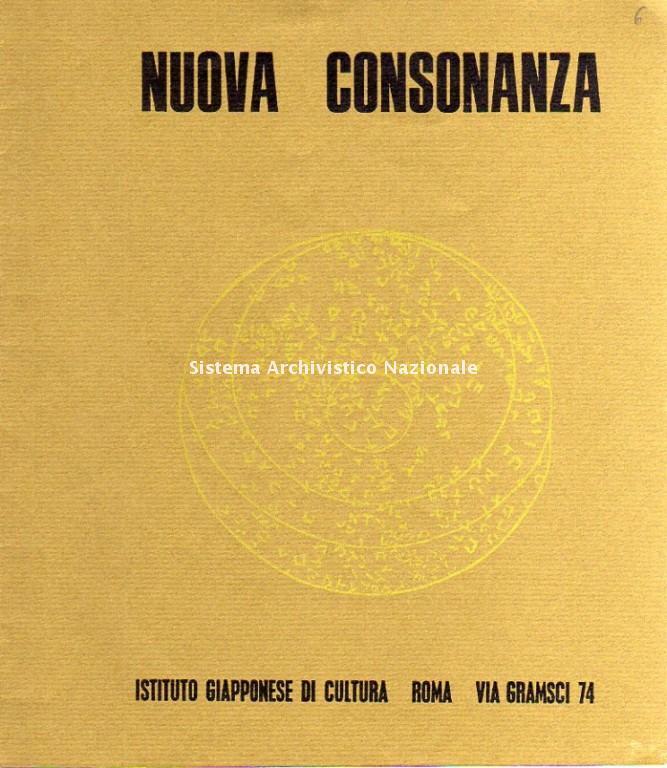 Nuova Consonanza, programma di sala, Roma 1971