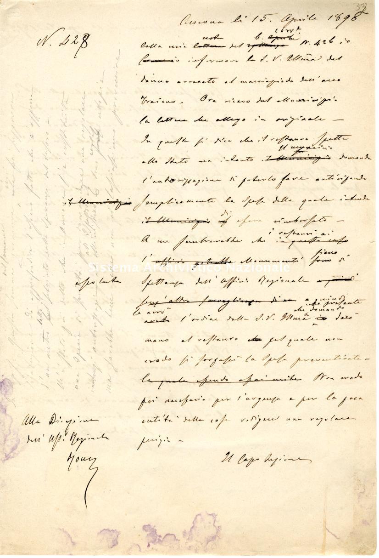 005.0032 Ancona, Arco di Traiano