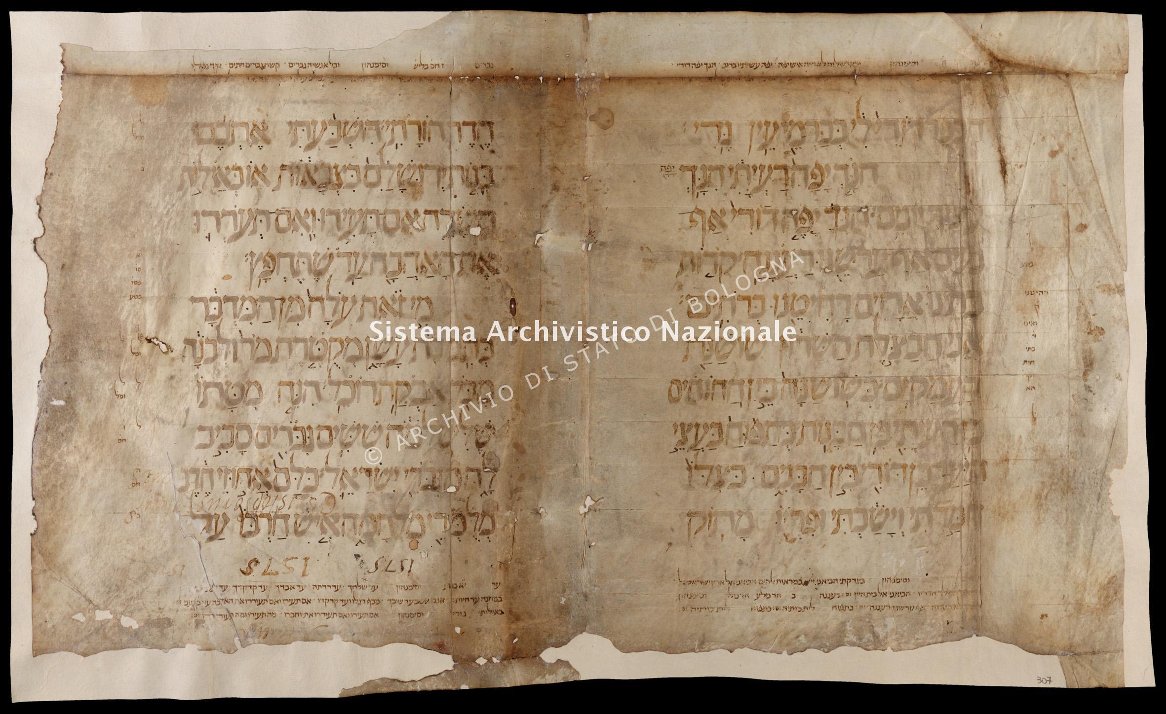 B.10.001, Archivio di Stato di Bologna, Frammenti di manoscritti, Frammenti di manoscritti ebraici, Frammento n. 307, recto
