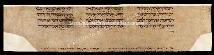 B.60.001, Archivio di Stato di Bologna, Frammenti di manoscritti, Frammenti di manoscritti ebraici, Frammento n. 640.2, verso