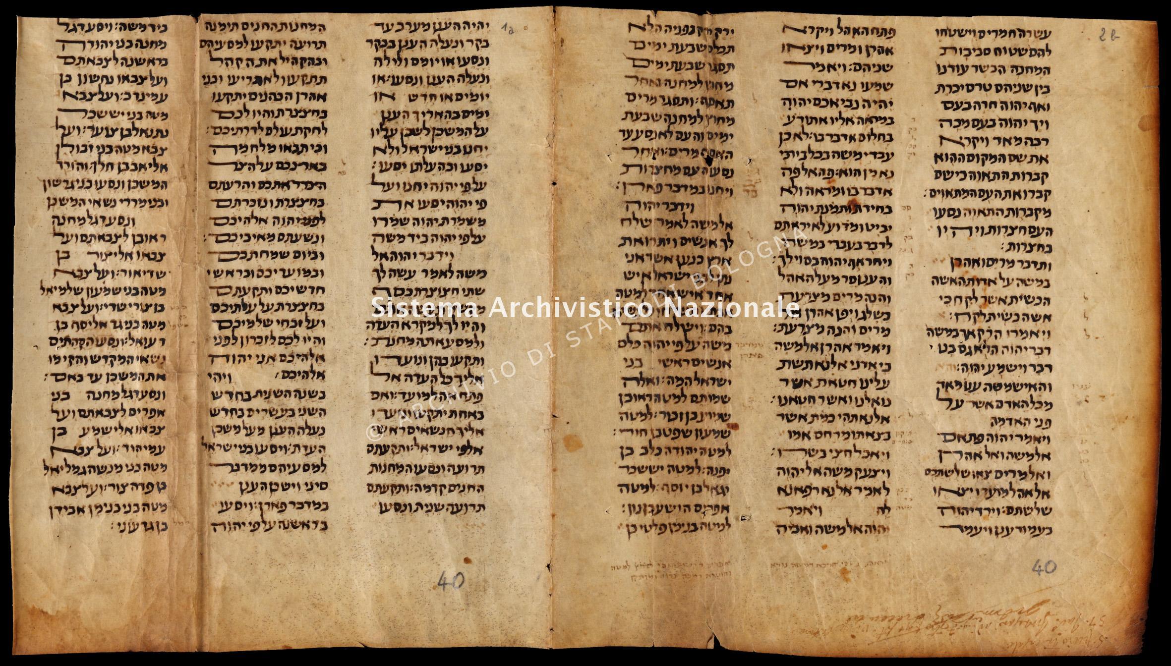 B.01.000, Archivio di Stato di Bologna, Frammenti di manoscritti, Frammenti di manoscritti ebraici, Frammento n. 040, recto