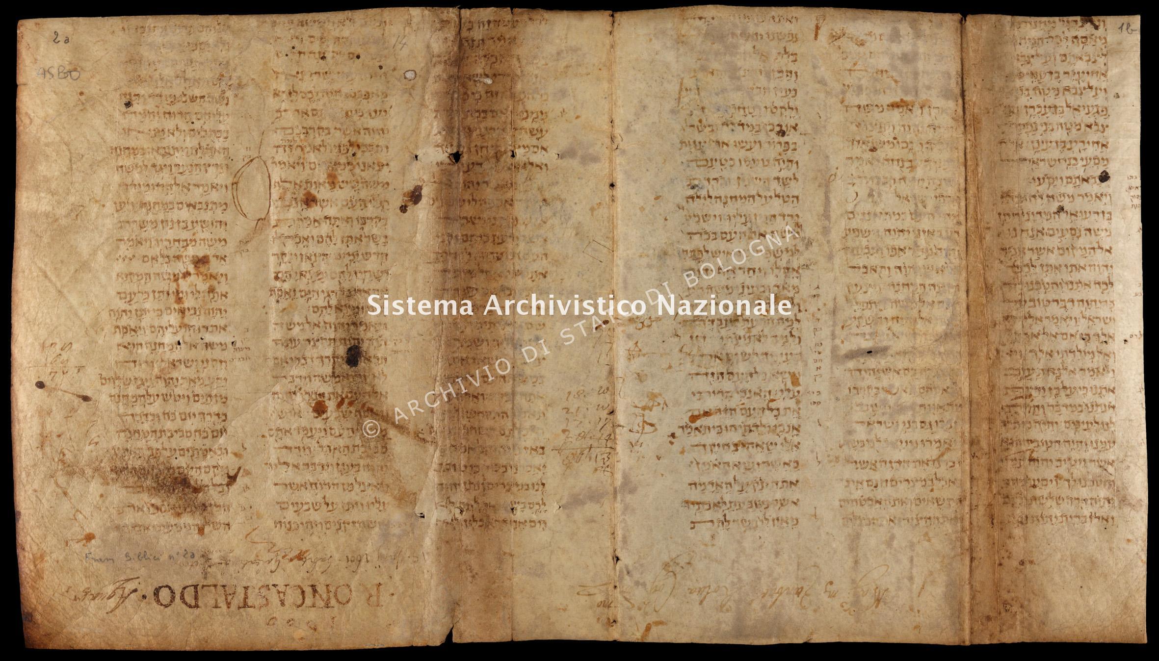 B.01.000, Archivio di Stato di Bologna, Frammenti di manoscritti, Frammenti di manoscritti ebraici, Frammento n. 040, verso