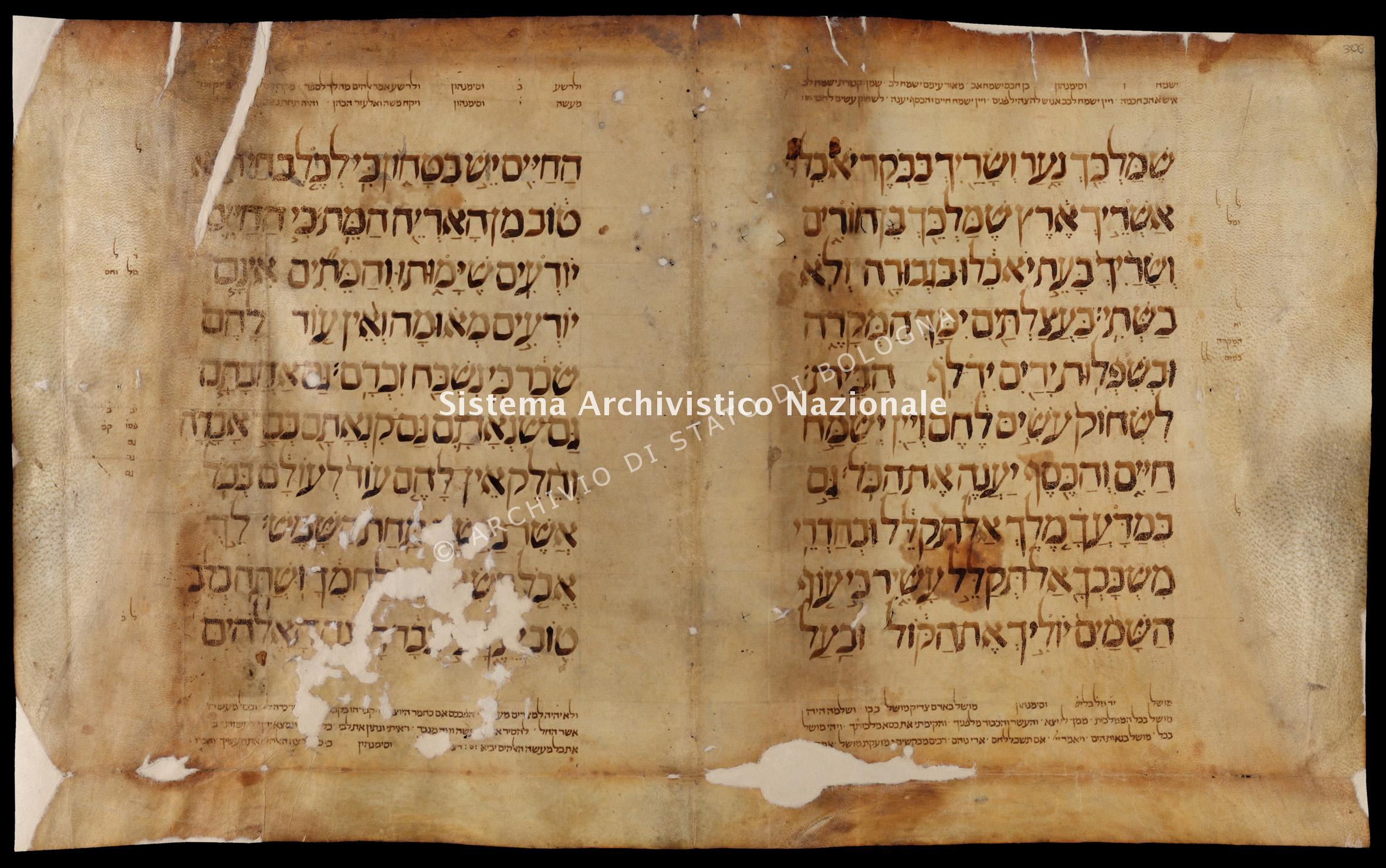 B.10.005, Archivio di Stato di Bologna, Frammenti di manoscritti, Frammenti di manoscritti ebraici, Frammento n. 306, recto