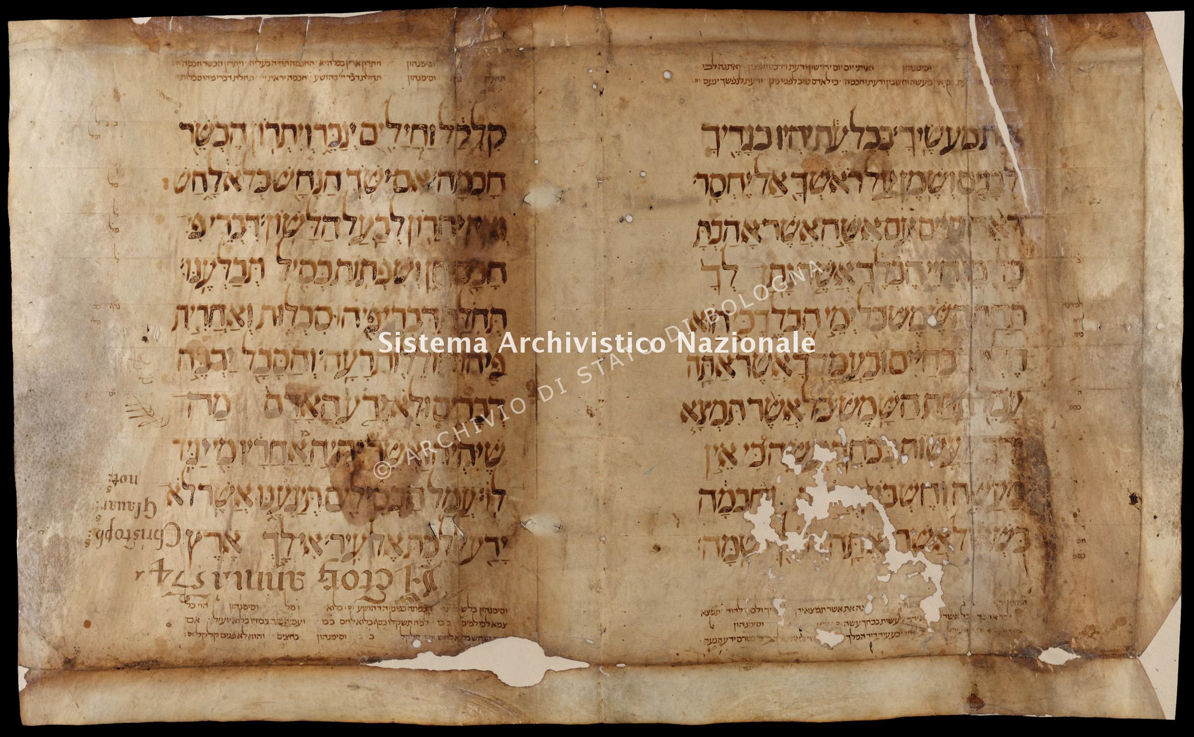 B.10.005, Archivio di Stato di Bologna, Frammenti di manoscritti, Frammenti di manoscritti ebraici, Frammento n. 306, verso