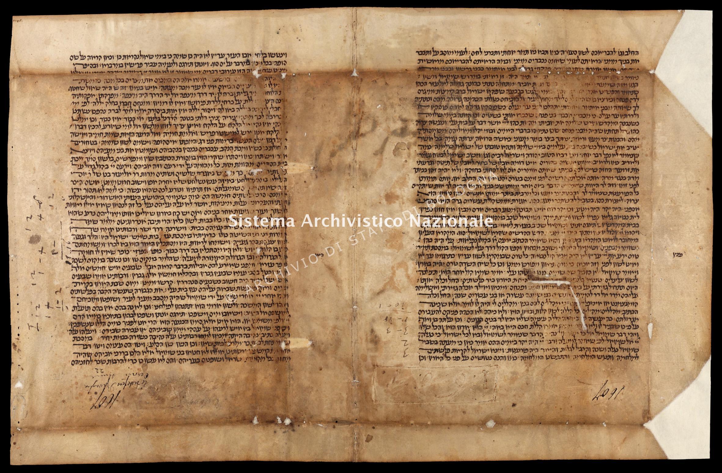 C.17.000, Archivio di Stato di Bologna, Frammenti di manoscritti, Frammenti di manoscritti ebraici, Frammento n. 475, verso