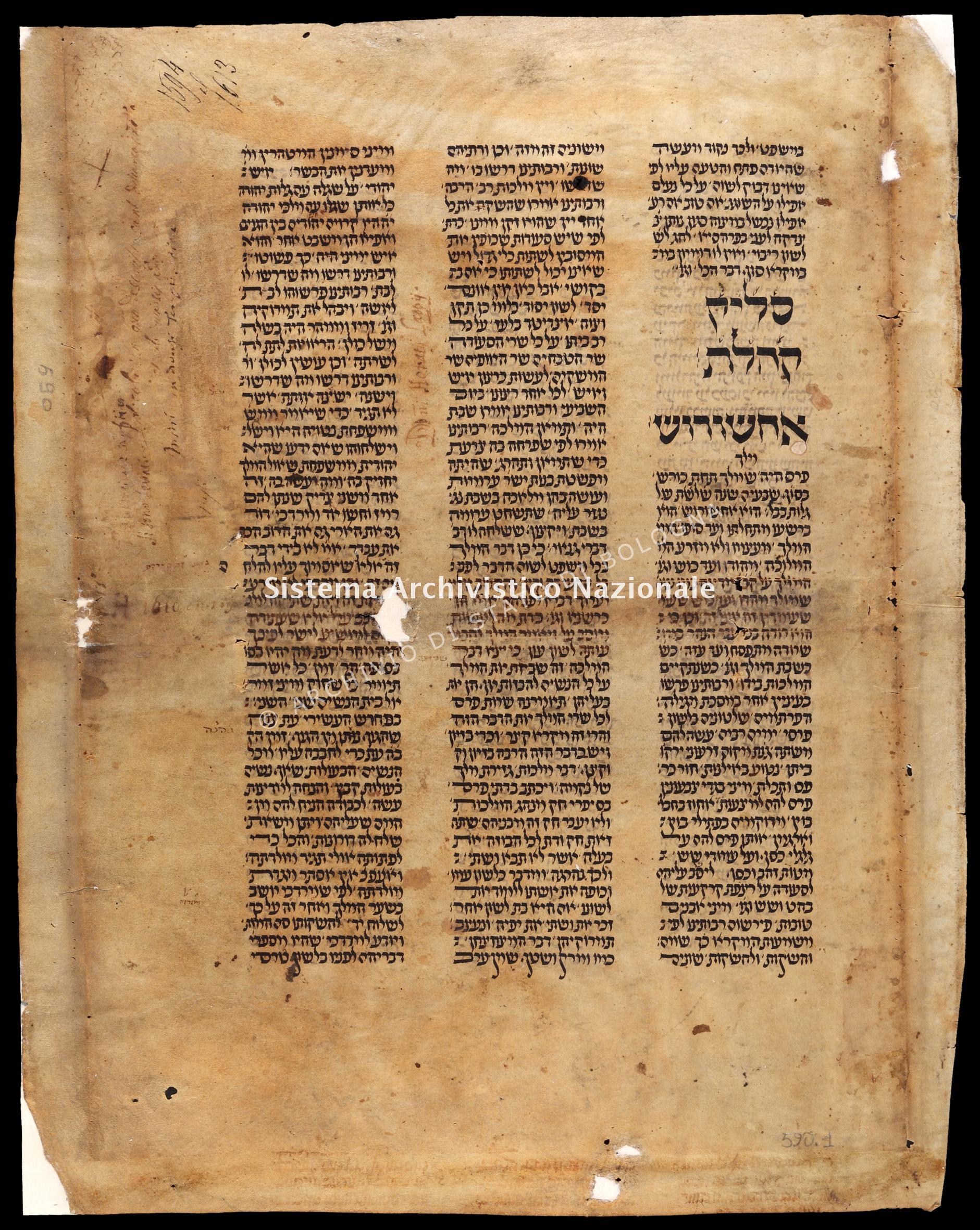 C.30.001, Archivio di Stato di Bologna, Frammenti di manoscritti, Frammenti di manoscritti ebraici, Frammento n. 590.1, recto