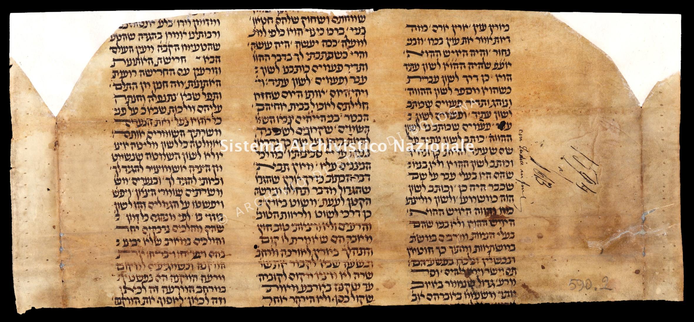 C.30.002, Archivio di Stato di Bologna, Frammenti di manoscritti, Frammenti di manoscritti ebraici, Frammento n. 590.2, recto
