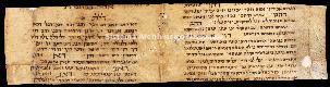 D.02.002, Archivio di Stato di Bologna, Frammenti di manoscritti, Frammenti di manoscritti ebraici, Frammento n. 330.2, verso